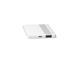 PowerCard Universal Mobile Charger 2.500mAh White