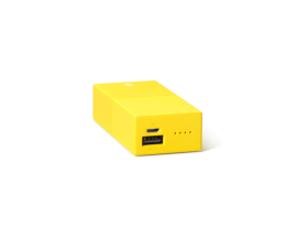 PowerBar Universal Mobile Charger 5.000mAh Yellow
